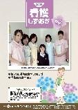 表紙2009 vol.1