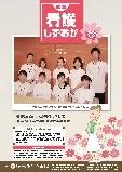 表紙2009 vol.3