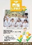 表紙2010 vol.4